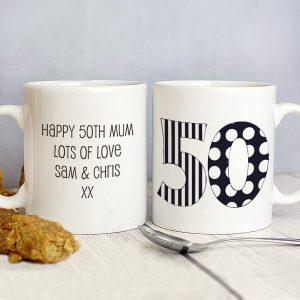 Personalised Monotone Numbers Mug